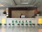 江苏聚农生态养殖有限公司