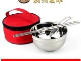轻便携带式不锈钢餐具套装筷子勺子碗三件套四件套旅行学生套装