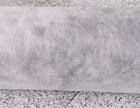 聚乙烯丙纶防水卷材 复合防水材料批发