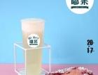 嘟果奶茶|奶茶加盟店|嘟果奶茶加盟有什么优势和劣势