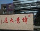 出租芜湖县写字楼伟业大厦