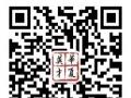 石景山会计实操培训(小班授课)