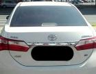 丰田卡罗拉2014款 卡罗拉 1.6 手动 GL-i 真皮版 个