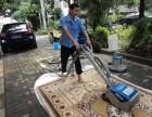 上海地毯清洗公司虹口地毯清洗专业洗沙发