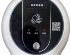 【瑞奇】电动车充电桩招商加盟