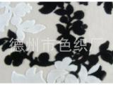 供应 家居家纺布料 竹节平绒 窗帘布沙发平绒布料