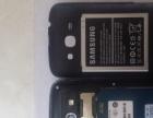 二手三星I829双模双卡手机