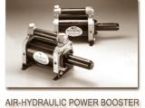 空气液压动力助力器