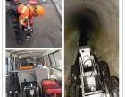 建德污水管道封堵检测,建德疏通排水管道