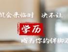 长沙全心教育咨询有限公司