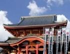 日本本州全景8日游 双人报名立减1200