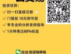 汉声国际商城如何用均线判断趋势新手入门技巧