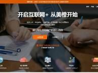 全国业务网站建设 域名注册 小程序 云主机服务器 企业邮箱
