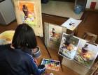 福州台江宝龙少儿成人素描国画水彩动漫美术培训