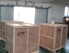 北京上门订做木包装箱