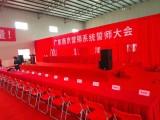 广东形象墙文化墙LOGO墙等制作 公司背景墙