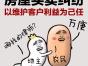 上海市离婚债务专业离婚纠纷律师