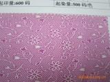 供应尼龙莱卡布 涤纶双拉布 有光哑光莱卡布料 针织涤氨内衣面料