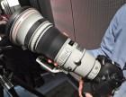 大理专业回收佳能尼康相机回收大理上门高价回收各大品牌数码相机