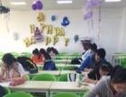 黄岩数学补习班(小学初中高中都有)