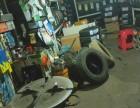 专业轮胎销售,补胎,榜电瓶,24小时流动服务