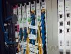 小区综合布线/安防监控/光缆熔接/互联网专线