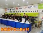 淮南新星蓝宇大型手机维修中心:爆屏修复,立等可取!