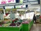 路口把大角纯一层 550平水果生鲜超市底价出兑