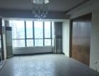 陕西路创世纪新城 3室2厅120平米 精装空房 办公看房方便