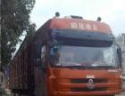 转让霸龙507重卡375马力自卸测卸拖头车