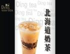台湾速茶 台湾速茶加盟招商
