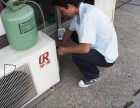 苏州金阊区空调移机.维修.加液(专业师傅)