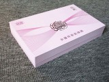 化妆品包装盒厂家/聚诚礼盒包装