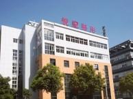 武汉黄陂盘龙城经济开发区整形医院生意及门店转让