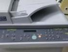原装爱普生平推式针式打,家用打印/复印/扫描/传真一体机