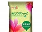 广西十二点腻子粉中国著名品牌加盟 装饰涂料