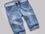 2014夏装男装韩版男士7分裤 修身男装七分天蓝牛仔裤 薄款潮