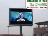 石泉县银行门口式LED显示屏,单双色条屏
