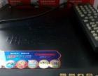 长虹智能DVD