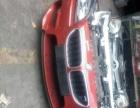 宝马奔驰奥迪路虎日产大众丰田斯柯达配件拆车件易损件