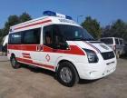 林芝救护车出租 救护车出租长途 120急救车跨省转运
