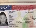 美国留学签证办理英语不好怎么办