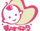 建水蒙娃港湾母婴护理有限公司