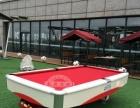苏州台球桌常熟台球桌乒乓球台篮球架
