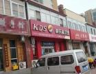 个人西青小南河商业街饭店转让天津商铺网推