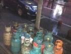 (门面转让)湘潭市汽车西站劲劲燃气