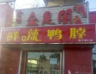 昌平公交站旁快餐店小吃店餐馆转让A