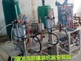 包装罐装发泡剂灌装机 一体机泡沫胶灌装机器
