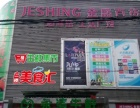 餐饮旺铺招商、农贸市场摊位招商-和燕路金盛生活广场