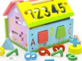 数字几何形状盒 宝宝智力盒 数字屋智慧屋形状配对玩具款式随机发